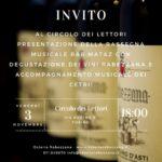 invito (1)